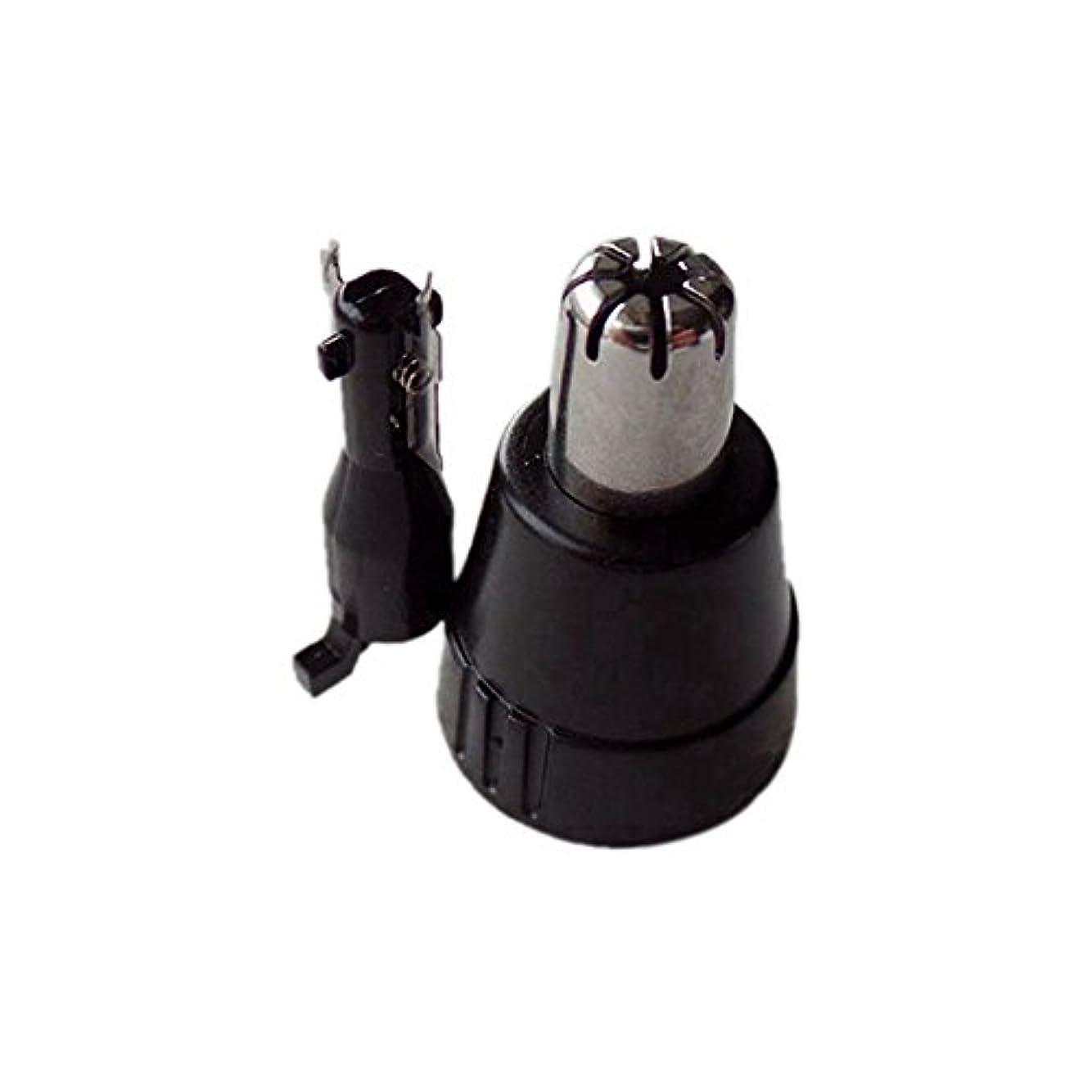 口ひげありふれた承認するJanjunsi 鼻毛カッター部品 交換用 パーツ 内刃 外刃 替刃 耐用 for Panasonic 鼻毛カッター ER-GN30/-GN10