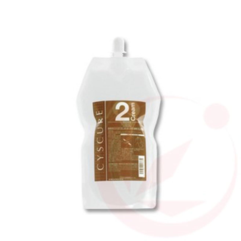 電子チェリーぜいたくタマリス シスキュア2クリーム 1000g (パーマ剤/2剤)