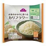 トップバリュー お米のかわりに食べる カリフラワー 300g カリフラワーライス