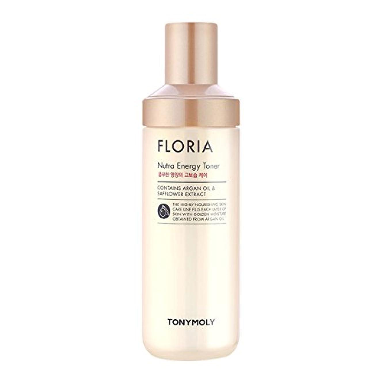 メロンスカリー熟達したフローリアニュートラエネルギー化粧水(トナー)