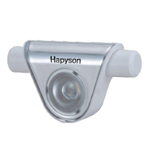 ハピソン(Hapyson) チェストライトミニ ホワイト YF-205-W...