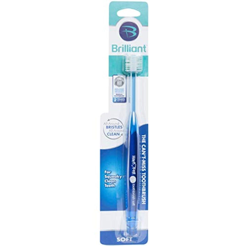 入り口出撃者前兆360度 マイクロファインラウンド歯ブラシ 柔らかい大人用歯ブラシ 丸みを帯びた先端の毛で簡単で効果的なクリーニングを!(カラー ブルー) (1ブラシ)