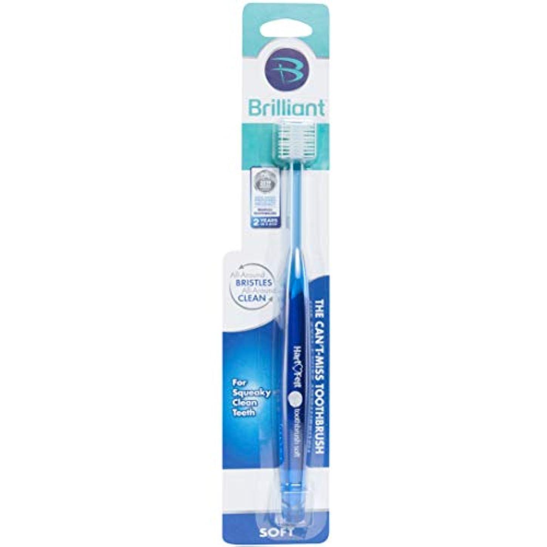 誰の機関バルブ360度 マイクロファインラウンド歯ブラシ 柔らかい大人用歯ブラシ 丸みを帯びた先端の毛で簡単で効果的なクリーニングを!(カラー ブルー) (1ブラシ)