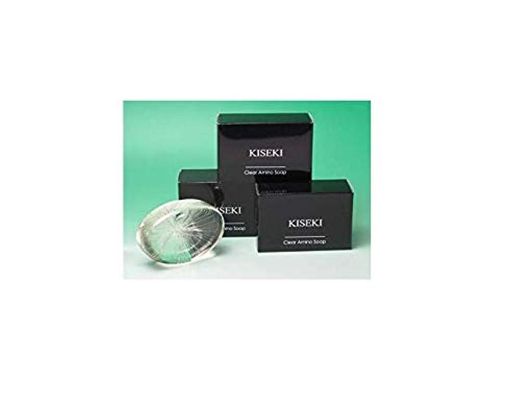 重要な役割を果たす、中心的な手段となるエコードームアミノ酸ソープ「KISEKI」?3個セット