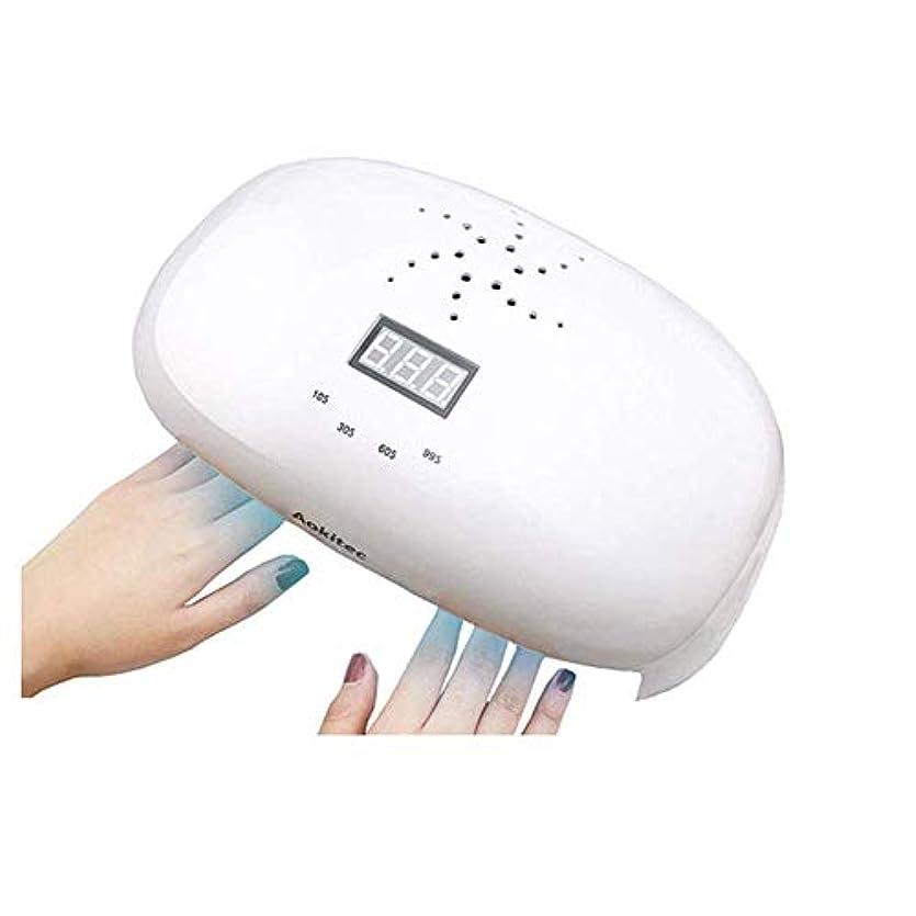 エール天窓日没UV ledネイルランプ78ワットネイルドライヤー用オールジェル両手赤外線センサー4タイマー液晶ディスプレイ56ビーズサロンランプマニキュア