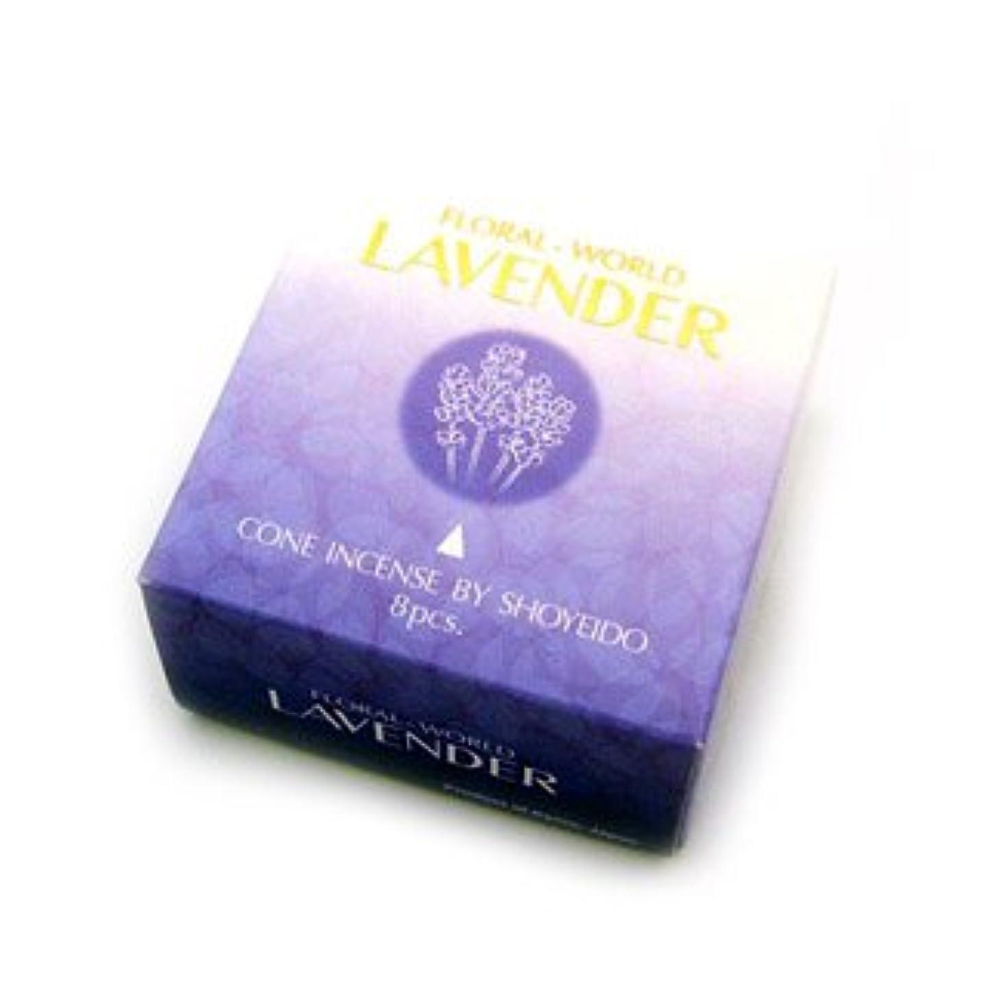 一口発言するトリクルShoyeido 's Lavender Incense Cones、8のセットCones