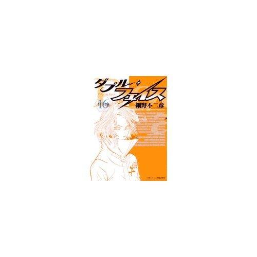 マンスフィールド・パーク 1―[BBCクラシックドラマ] (<VHS>)