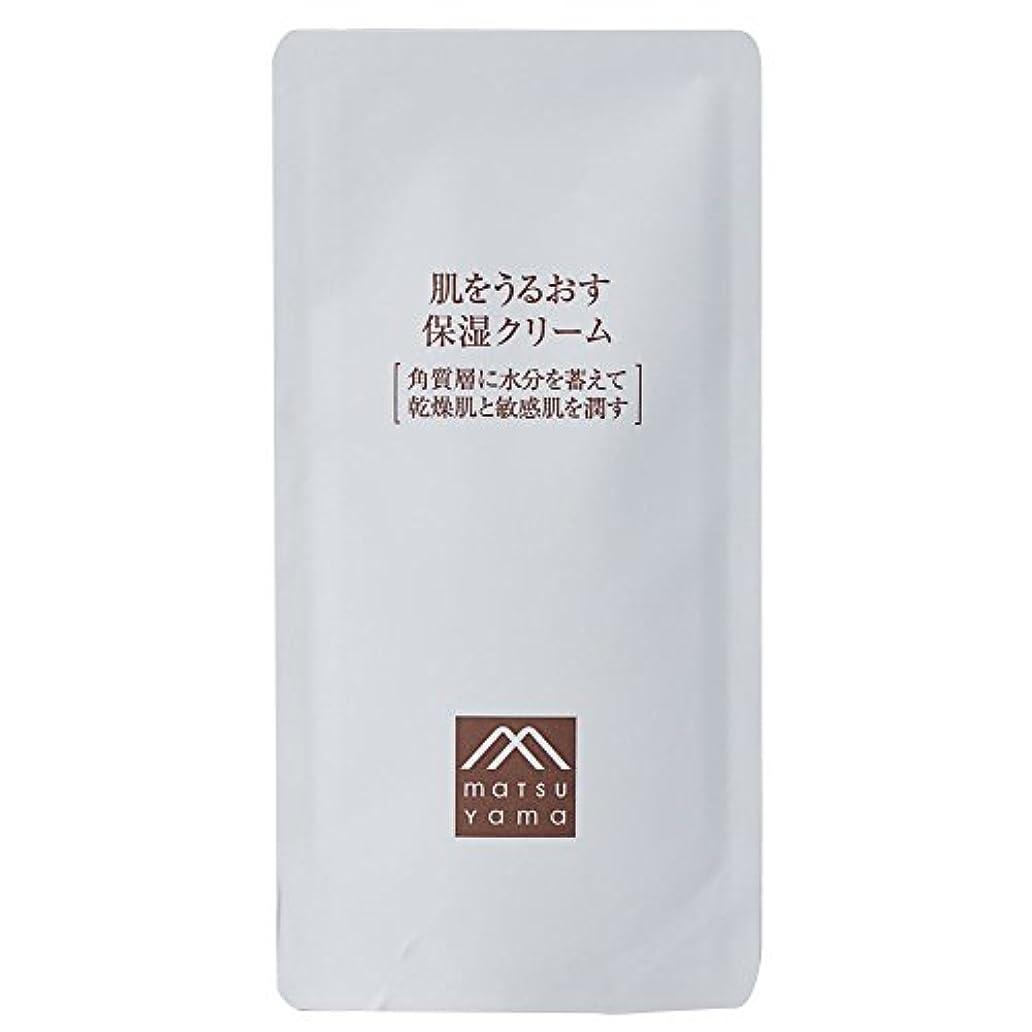 肥料真っ逆さま王女肌をうるおす保湿クリーム 詰替用(クリーム) 濃厚クリーム [乾燥肌 敏感肌]