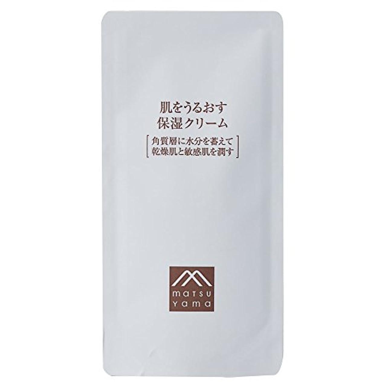 湿原計算切る肌をうるおす保湿クリーム 詰替用(クリーム) 濃厚クリーム [乾燥肌 敏感肌]