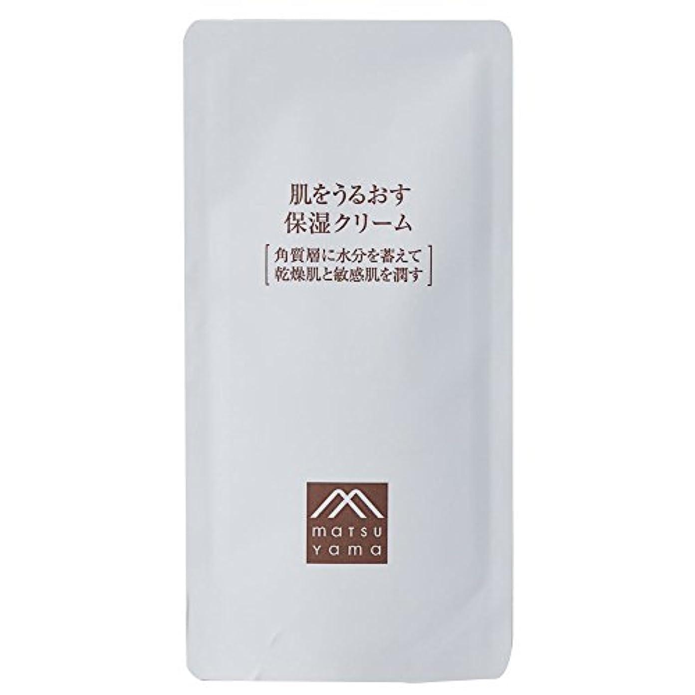 引き付ける接地前に肌をうるおす保湿クリーム 詰替用(クリーム) 濃厚クリーム [乾燥肌 敏感肌]