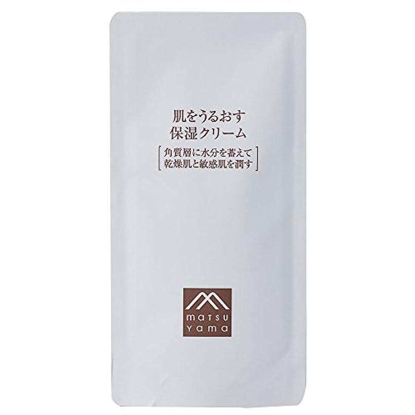 ウィザード感じわがまま肌をうるおす保湿クリーム 詰替用(クリーム) 濃厚クリーム [乾燥肌 敏感肌]
