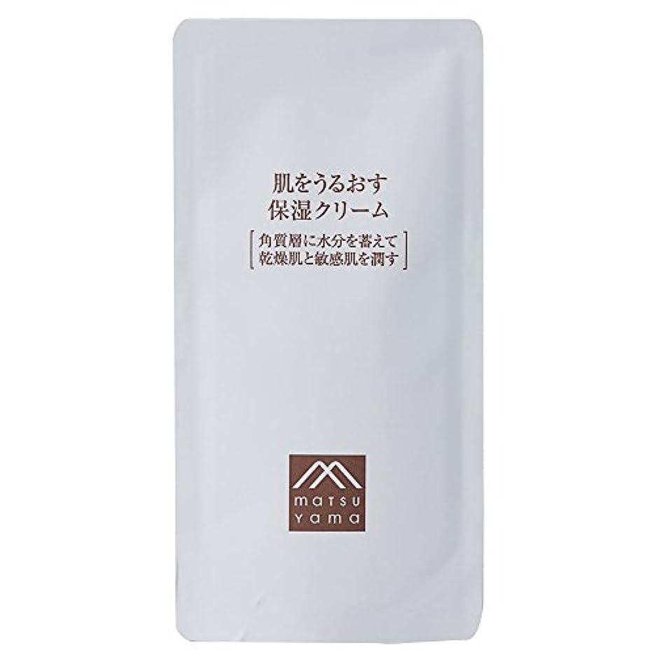 危険にさらされている土海嶺肌をうるおす保湿クリーム 詰替用(クリーム) 濃厚クリーム [乾燥肌 敏感肌]