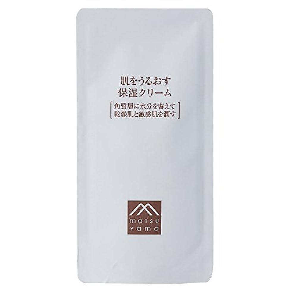 夫婦士気パスタ肌をうるおす保湿クリーム 詰替用(クリーム) 濃厚クリーム [乾燥肌 敏感肌]