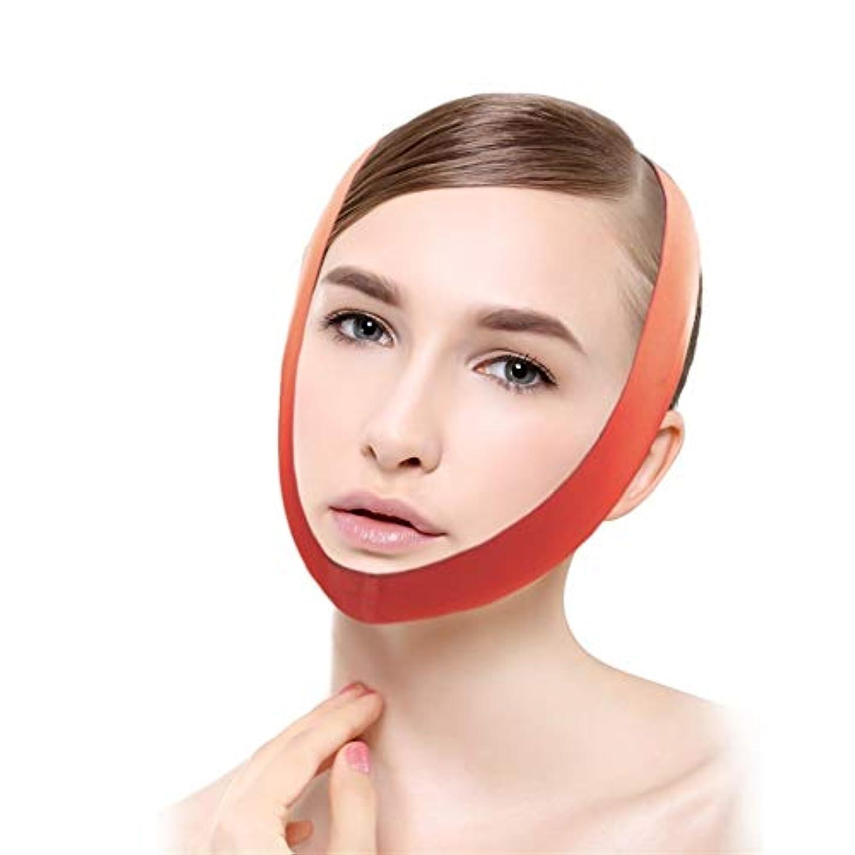 不従順不変導入する薄い顔ベルト、ユニセックススリープ薄い顔ダブルチンリデューサー顔面美容リフティングファーミング効果的?フェイシャル脂肪を削除するマスク (Color : A)