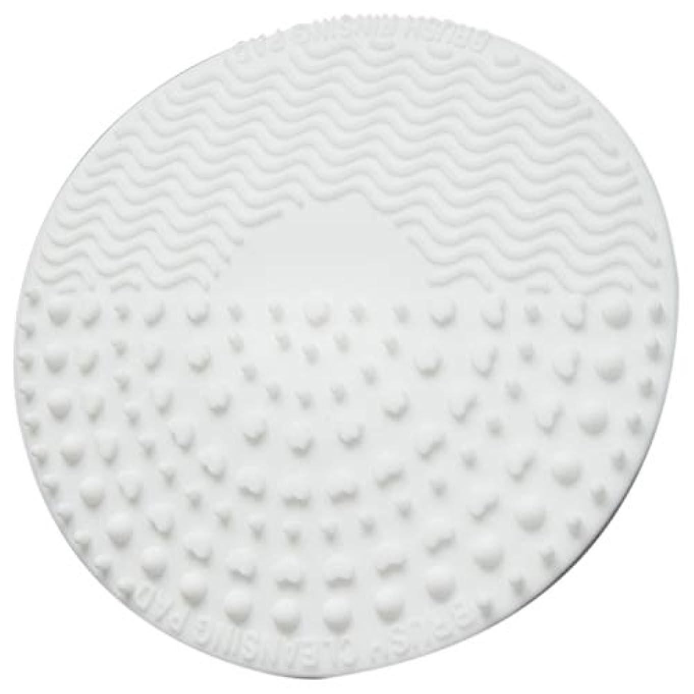 スイッチうっかり政治家のTOOGOO シリコーン化粧ブラシ クレンジングパッド パレット ブラシ クリーナークリーニングマット 洗濯スクラバーパッド 化粧品メイクアップクリーナーツール ホワイト
