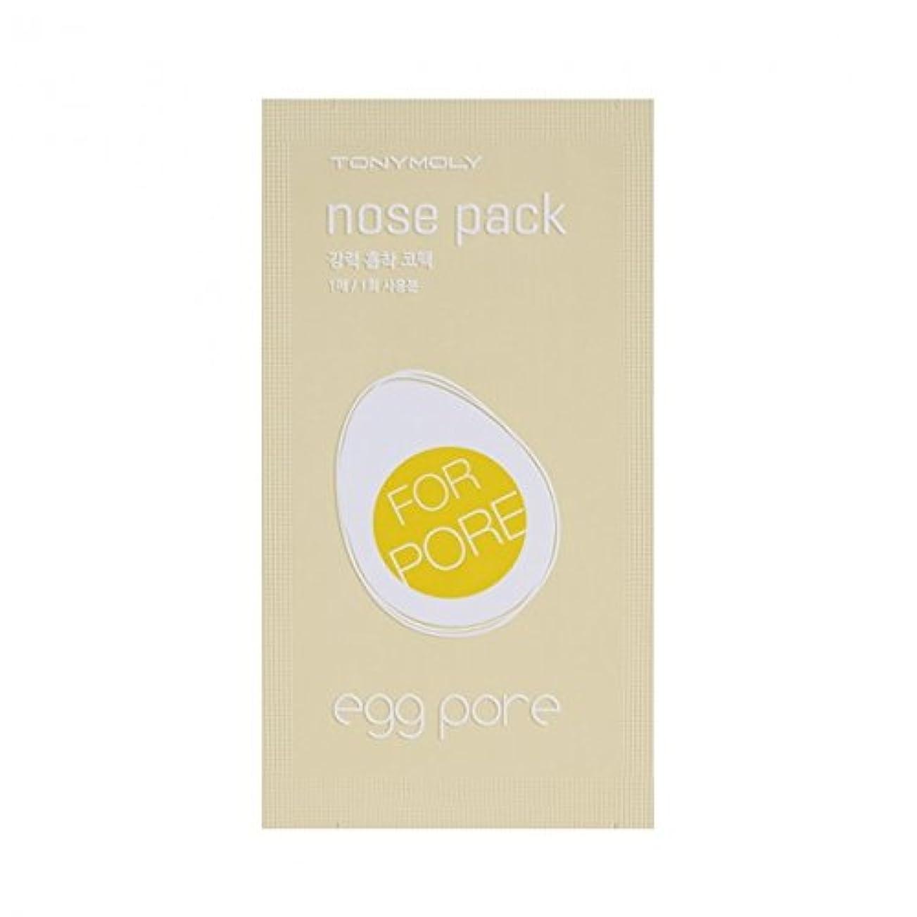 排泄する順番トン(3 Pack) TONYMOLY Egg Pore Nose Pack (並行輸入品)
