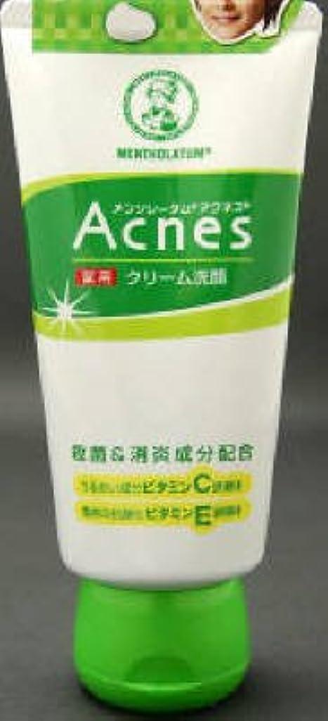 抑圧ゲートウェイ提案するメンソレータム アクネス 薬用クリーム洗顔 × 5個セット
