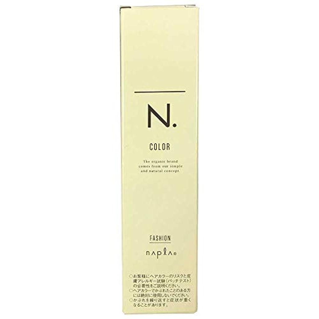 たらいのぞき見夏ナプラ エヌドットカラー ファッションシェード ライトナー 第1剤 80g (F-インディゴ4)