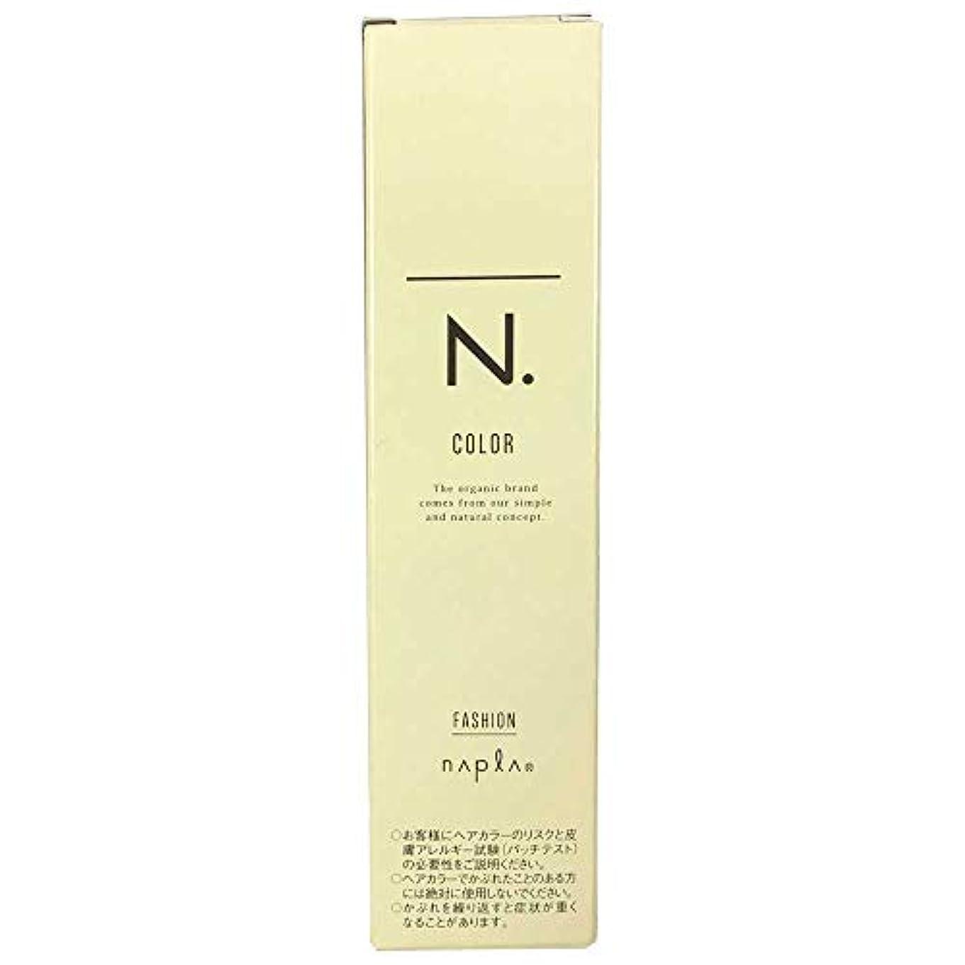 効率的に夜明けに口径ナプラ エヌドットカラー ファッションシェード ライトナー 第1剤 80g (F-ディープベージュ4)