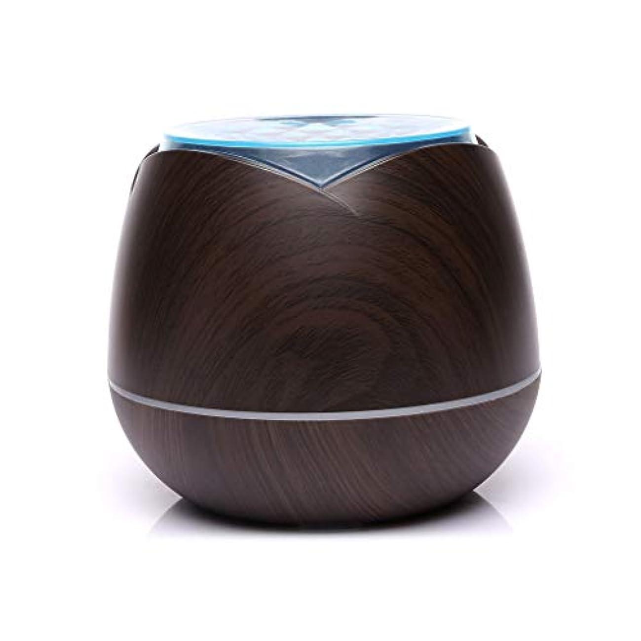 準備するまろやかなフォーク涼しい霧の空気加湿器、家、ヨガ、オフィス、鉱泉、寝室のために変わる色LEDライトと超音波400ml - 木目 - (Color : Dark wood grain)