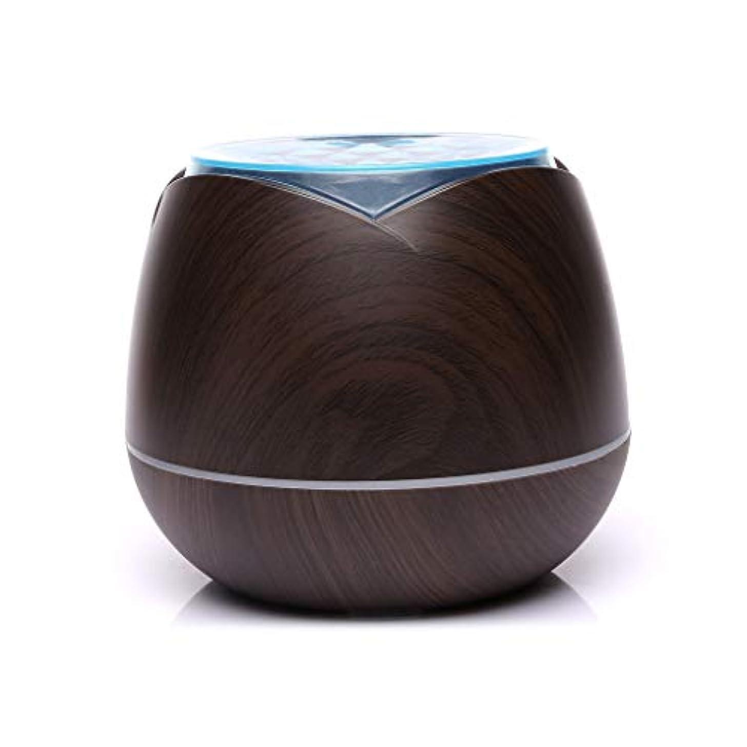 ペレグリネーション炎上流涼しい霧の空気加湿器、家、ヨガ、オフィス、鉱泉、寝室のために変わる色LEDライトと超音波400ml - 木目 - (Color : Dark wood grain)