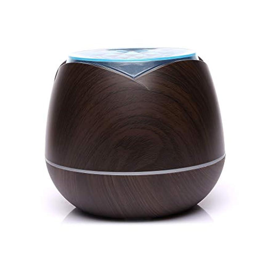 パンサー見出ししかし涼しい霧の空気加湿器、家、ヨガ、オフィス、鉱泉、寝室のために変わる色LEDライトと超音波400ml - 木目 - (Color : Dark wood grain)