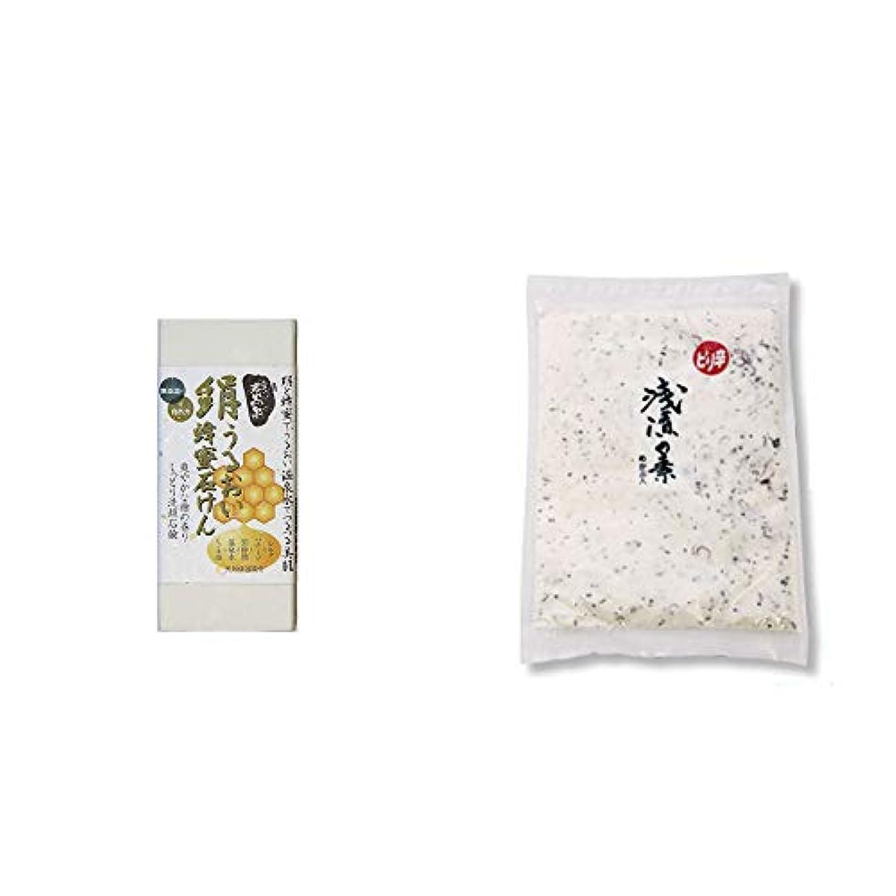 凍る印刷する上陸[2点セット] ひのき炭黒泉 絹うるおい蜂蜜石けん(75g×2)?浅漬けの素[大](300g)