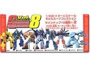 ガンダムコレクション Vol.4 BOX