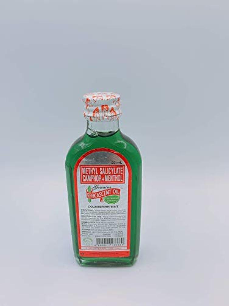 年ペスト実質的EFFICASCENT OIL 50ml 【エフィカセント マッサージオイル 50ml】