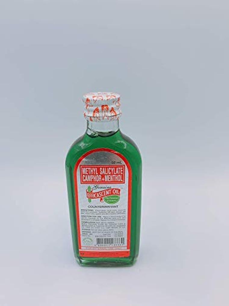 EFFICASCENT OIL 50ml 【エフィカセント マッサージオイル 50ml】