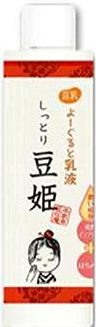 スキャン安西パンサーハーベリィアース 豆乳よーぐると乳液 しっとり豆姫 TYミルクHE 300ml