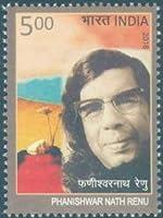 Phanishwar Nath Renu Personality, Literature, Writer, Novelist, Memoirist Rs. 5 Indian Stamp