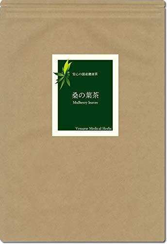 国産桑の葉茶 2g×60ティーパック
