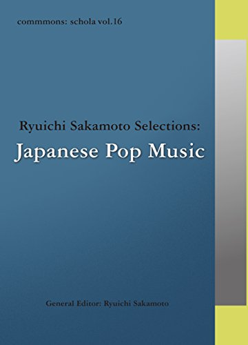 commmons: schola vol.16 Ryuichi Sakamoto Selections: Japanese Pop Musicの詳細を見る