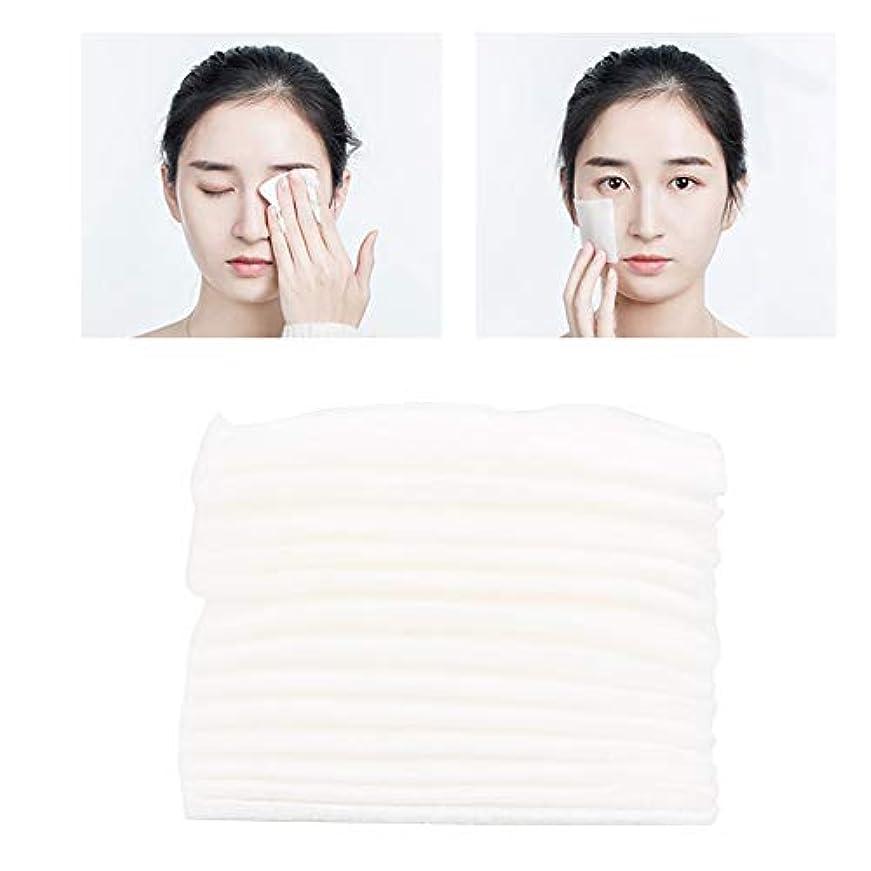 焦がす原始的なメジャー222個/バッグ化粧コットンパッドリムーバー化粧道具クレンジングワイプスキンケア