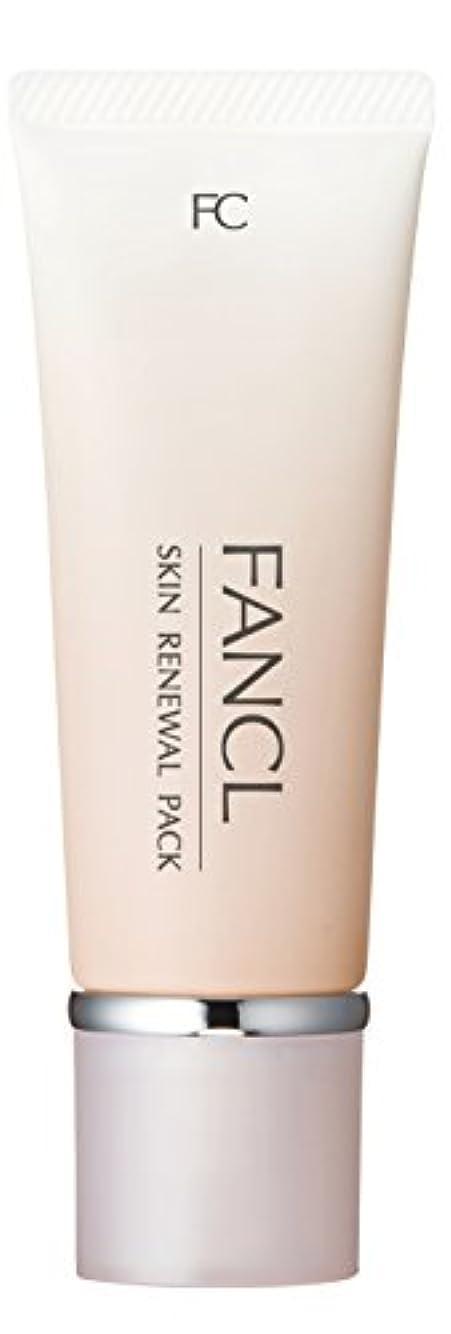 四面体雑多な秋ファンケル (FANCL) スキン リニューアルパック 1本 40g (約12回分) 洗い流しパック