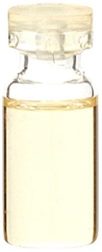 レルム種うがい薬生活の木 和精油 ヒノキ 50ml