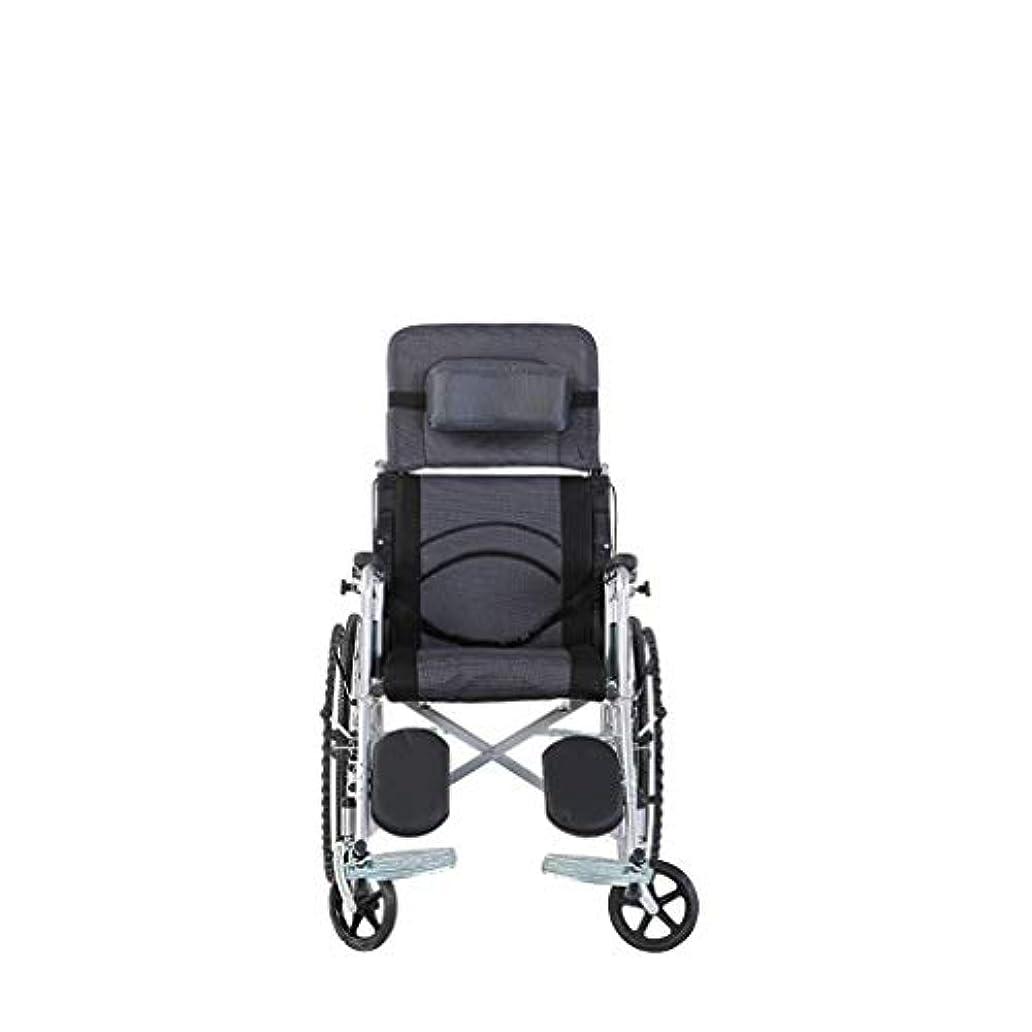 休日説明する本当に車椅子折りたたみポータブル多目的車椅子、高齢者ポータブルトロリー、身体障害者用屋外車椅子