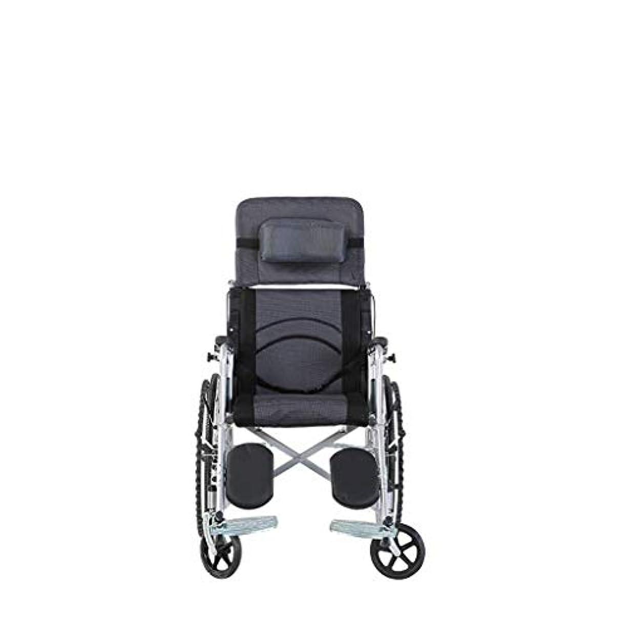 埋めるグローブエロチック車椅子折りたたみポータブル多目的車椅子、高齢者ポータブルトロリー、身体障害者用屋外車椅子