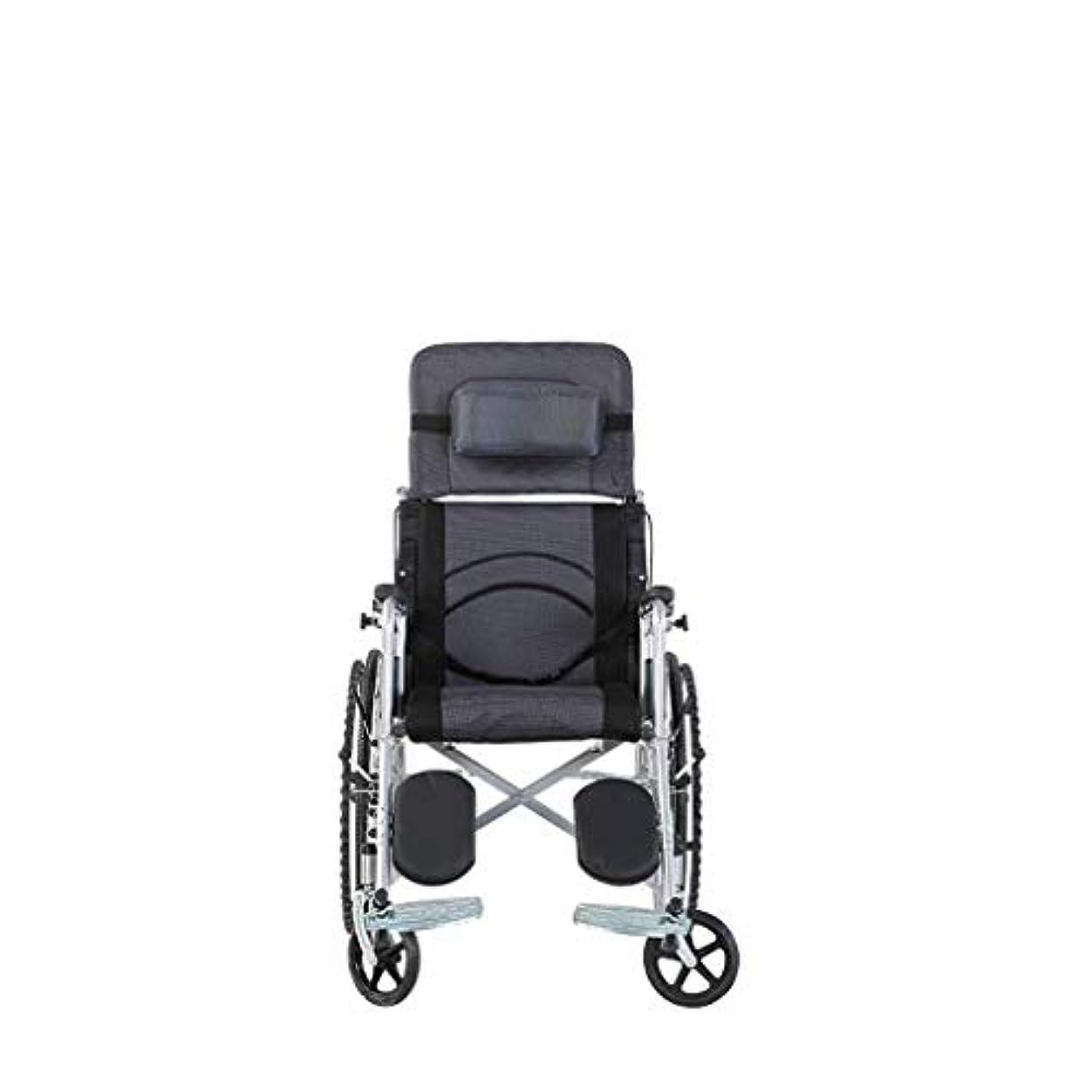 最も遠いテザー大使館車椅子折りたたみポータブル多目的車椅子、高齢者ポータブルトロリー、身体障害者用屋外車椅子