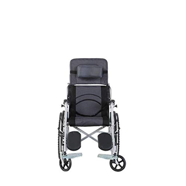 贅沢なレイア個人的に車椅子折りたたみポータブル多目的車椅子、高齢者ポータブルトロリー、身体障害者用屋外車椅子