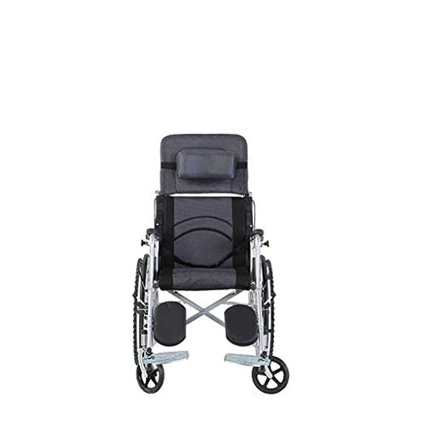 フィドル容赦ない姪車椅子折りたたみポータブル多目的車椅子、高齢者ポータブルトロリー、身体障害者用屋外車椅子