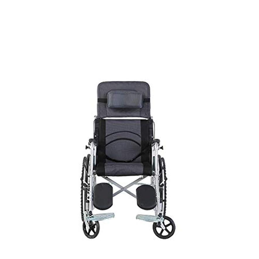 ラオス人実り多い委員長車椅子折りたたみポータブル多目的車椅子、高齢者ポータブルトロリー、身体障害者用屋外車椅子