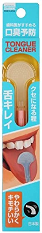 に関して男らしい悪行クリアデント タンクリーナー(舌掃除) カラーアソート