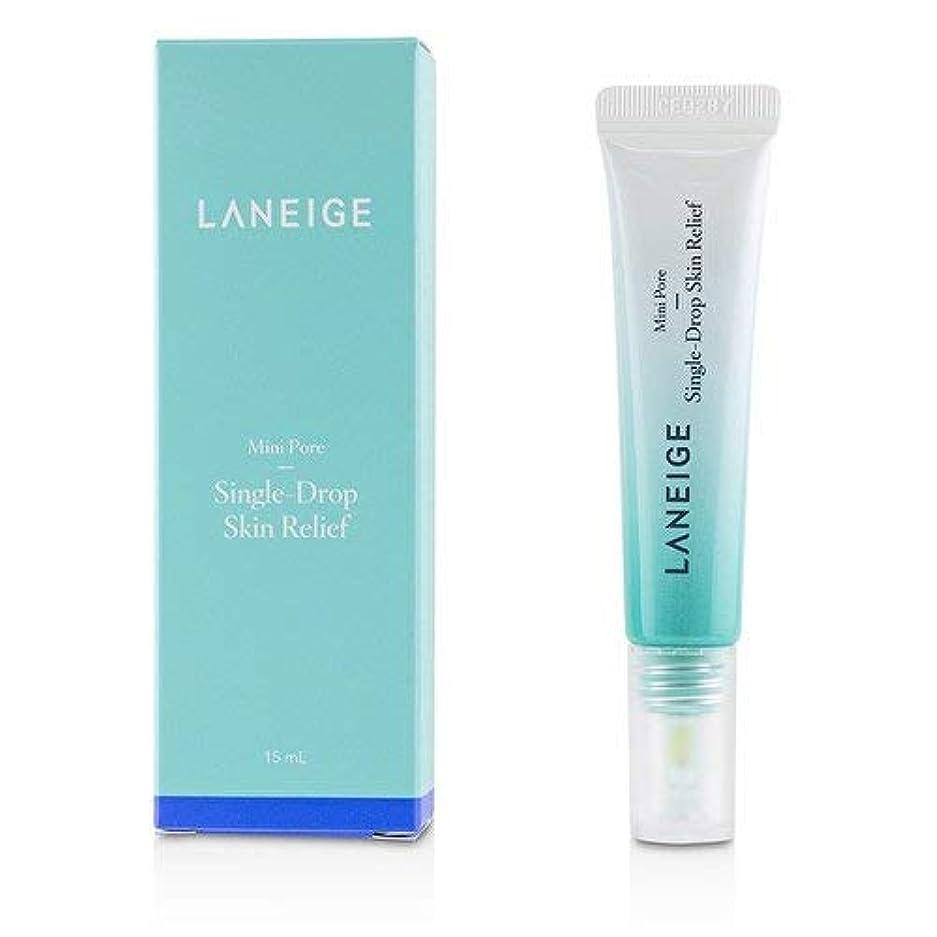 気づくなる自然サイレンラネージュ Mini Pore Single-Drop Skin Relief 15ml/0.5oz並行輸入品