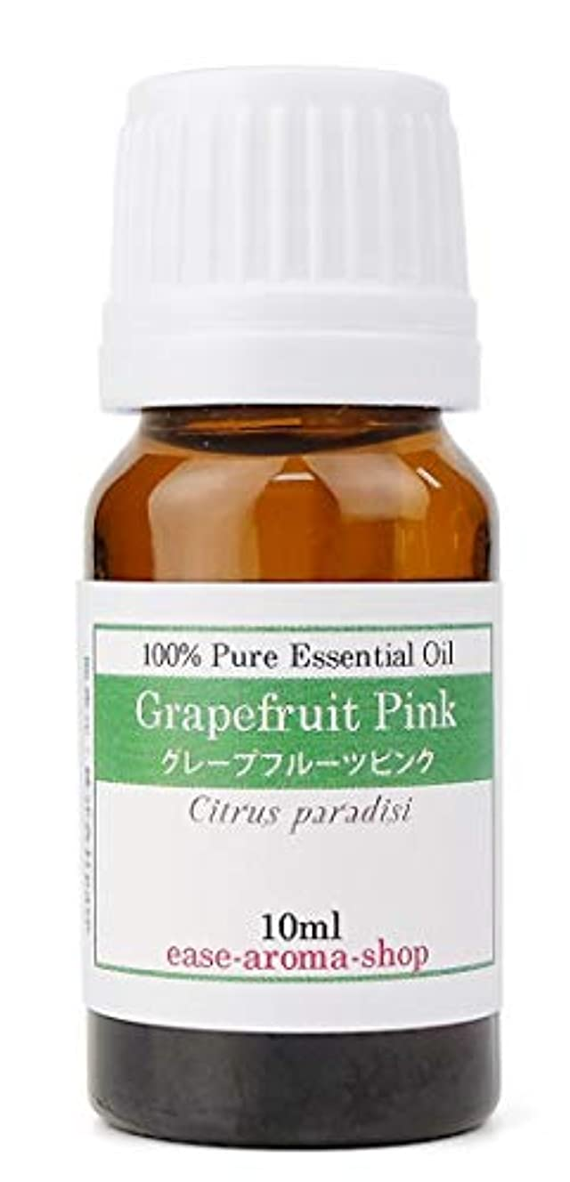 細菌カード閉塞ease アロマオイル エッセンシャルオイル グレープフルーツピンク 10ml AEAJ認定精油
