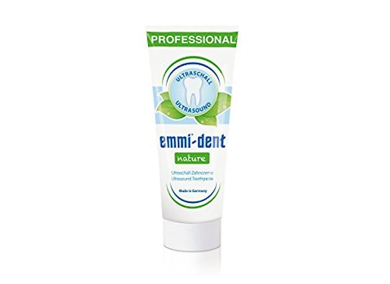 ペデスタル枕グラスEmmi−dent(エミデント) 超音波歯ブラシ専用 歯磨きペースト エミデント ネイチャー 75g