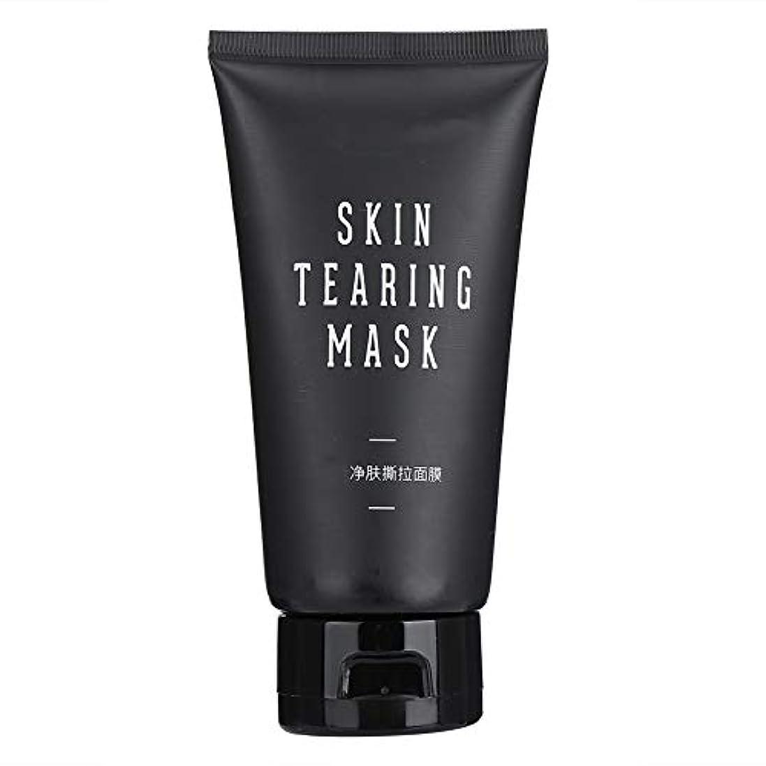トロリー祝福彼角質除去クレンジングマスク、にきびの除去角質除去マスク、ポロスクリーニングアスコットの修復 - 80 g