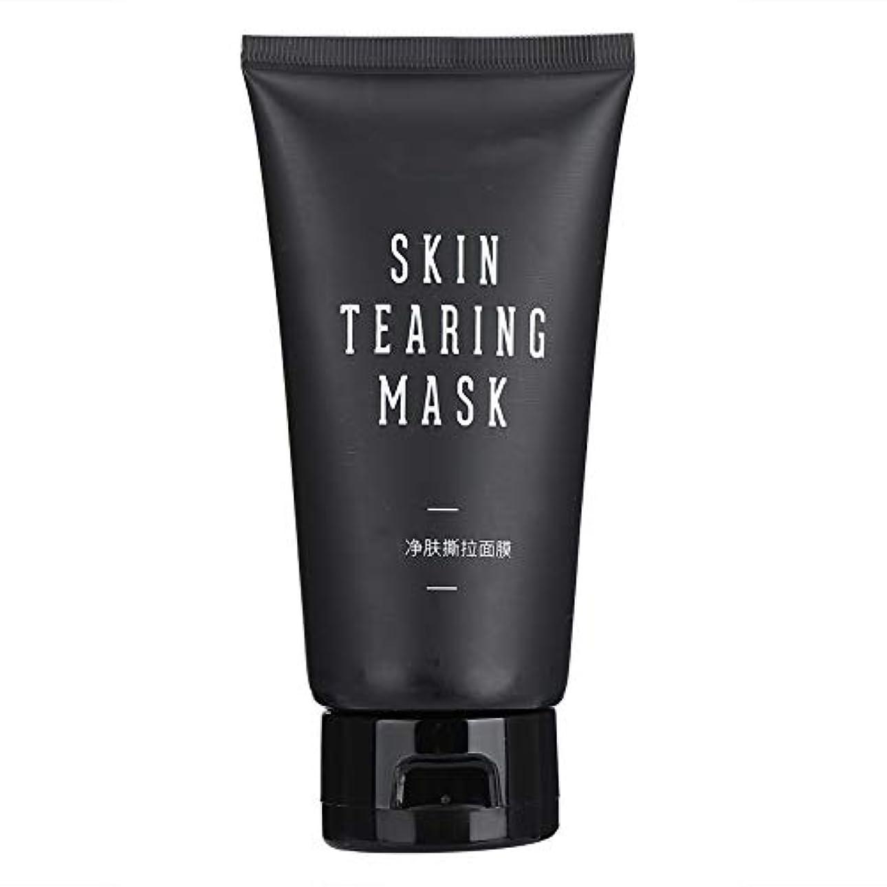 控えるライブ研磨剤角質除去クレンジングマスク、にきびの除去角質除去マスク、ポロスクリーニングアスコットの修復 - 80 g