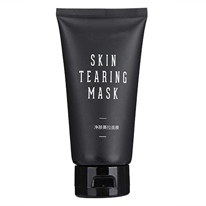 非効率的なドーム雑草角質除去クレンジングマスク、にきびの除去角質除去マスク、ポロスクリーニングアスコットの修復 - 80 g